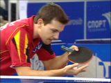 Tischtennis Europameisterschaft 2008