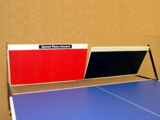 Tischtennis-Returnbrett